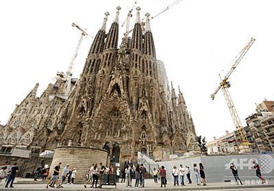 137年前に工事始まったサグラダ・ファミリアにようやく建築許可 写真11枚 国際ニュース:AFPBB News