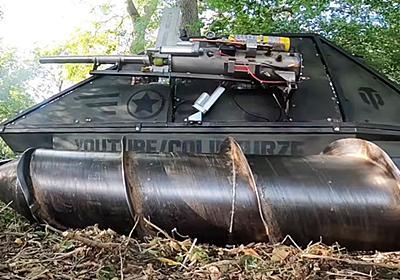 砲撃もできる水陸両用戦車を自力で作り上げた猛者が登場、製作ムービーも公開中 - GIGAZINE