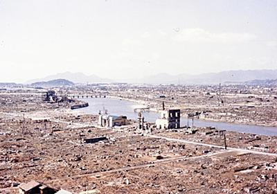 アングル:世界を一変させた原爆投下、「広島」から75年 - ロイター