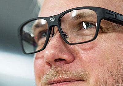 Intelがレーザーを照射して眼球奥の網膜に直接映像を映し出すスマートグラス「Vaunt」を開発 - GIGAZINE