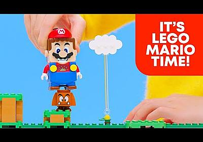 LEGO Super Mario's adventures begin!
