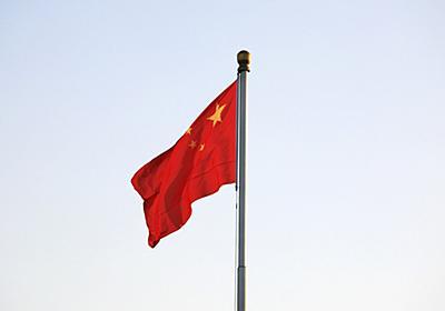 中国国家プロジェクトに「日本人44人」の重大懸念   中国・台湾   東洋経済オンライン   社会をよくする経済ニュース