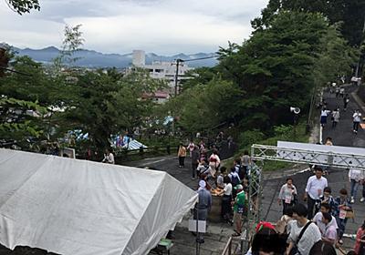 やまがたワインバル2018かみのやま温泉 に行ってきた! - んげの日記