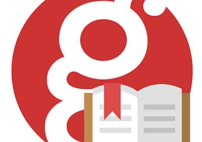 言語野とはの検索結果 - 辞書すべて - goo辞書