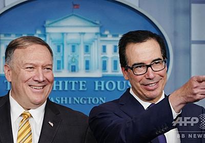 トランプ氏、イランと月内に首脳会談も 米政権幹部が表明 写真6枚 国際ニュース:AFPBB News