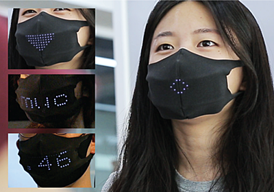 マスク装着時に話したテキストを翻訳、字幕表示 KAIST「MAScreen」開発 - ITmedia NEWS