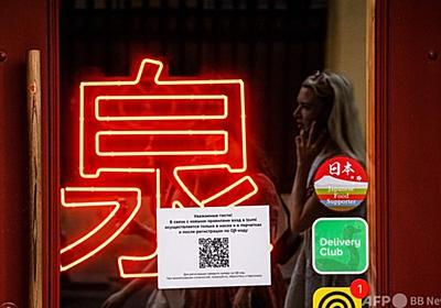 コロナ陰性証明のQRコード提示、外食客に義務化 モスクワ 写真3枚 国際ニュース:AFPBB News