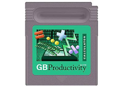 【やじうまPC Watch】 ゲームボーイ上で動作する時間節約アプリセット「GB Productivity Suite」