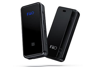 FiiO、LDACやHWAなど主要Bluetoothコーデック全対応ヘッドフォンアンプ。約9,600円 - AV Watch