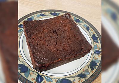 『幸せが爆誕した』材料も工程もとっても簡単にやべえウマさの生ガトーショコラが作れるぞ!「神レシピ生み出してしまった」 - Togetter