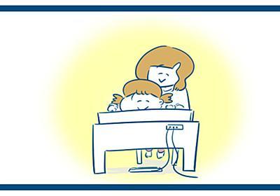 電子ピアノを買ったら、娘のお歌の時間が始まった話(寄稿:吉本ユータヌキ) - それどこ