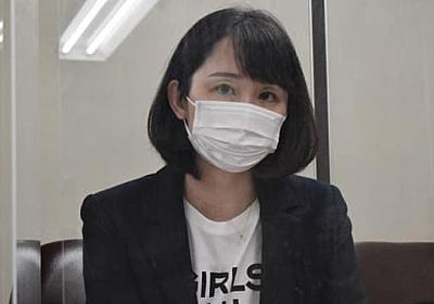石川優実さん勝訴、本で紹介した「#KuToo」批判ツイートは「著作権侵害」にあたらず - 弁護士ドットコム