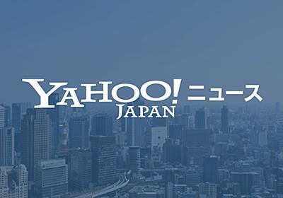 福袋◯円相当でウソ 返せるか | 2017/1/2(月) 11:07 - Yahoo!ニュース