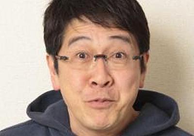 """生田よしかつ on Twitter: """"めんどくせぇから削除‼️www"""""""