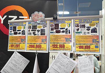 「今、ゲーミングPCを組むなら15万円」――1年前から変わった常識:古田雄介のアキバPick UP!(1/4 ページ) - ITmedia PC USER