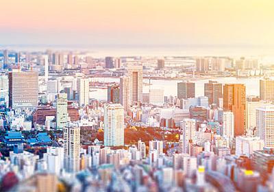 経産省が提出した「驚きのレポート」、じつは日本経済「大転換」の予兆かもしれない…!(村上 尚己)   現代ビジネス   講談社(1/5)