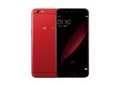 blog of mobile » Blog Archive » OPPO R9sの新年特別版としてOPPO R9s 新年紅を発表