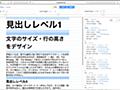 [CSS]見出し、本文、リストなど、文字周りをrem指定で簡単に設計できる便利なオンラインツール | コリス