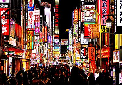 How To Best Enjoy The Japanese Nightlife!