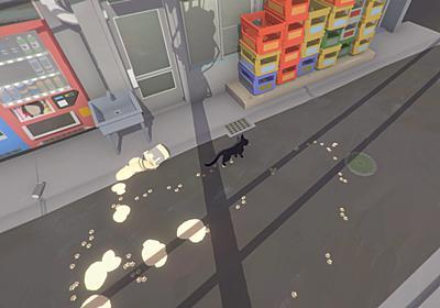 ネコになりたい願いをかなえるネコシミュレーション『Little Kitty, Big City』が日本語対応へ。大きな街で暮らす子ネコが、鳥を追いかけたり車の上で昼寝したり好きなことをするゲーム