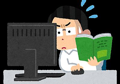非エンジニアが最速でSQLをマスターする方法 - Gunosy Tech Blog