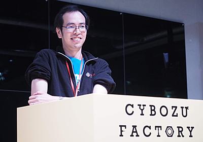 インタビュー:MySQLエキスパートのyoku0825さんに聞いてみた - Cybozu Inside Out | サイボウズエンジニアのブログ