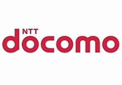 NTTドコモ、タクシー無線に使えるFOMA対応トランシーバを開発 - CNET Japan