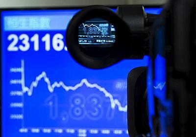 中国、大量保有株主の株式売却を半年間禁止 | ロイター