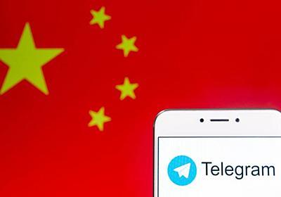 Telegramに中国がDDoS攻撃?--香港デモのタイミング - CNET Japan