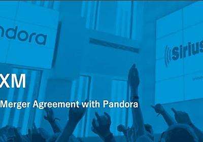 音楽配信「Pandora」買収。米ラジオ最大手「SiriusXM」が35億ドルで。 | All Digital Music