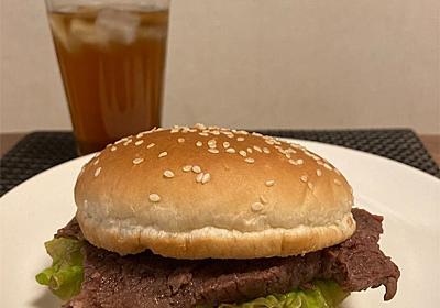 コストコのプライムビーフ肩ロースは最高級品質の牛肉!ハンバーガーも作ってみました - 40代主婦、変化とのゆるりとした戦い☆彡