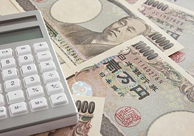 【資産運用の始め方】投資資金の最も簡単な作り方とは? - 現役投資家FPが語る