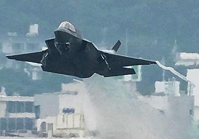 空中戦で制御困難に F35に「13の重大欠陥」 米軍事紙が指摘 高速でステルス性喪失も | 沖縄タイムス+プラス ニュース | 沖縄タイムス+プラス