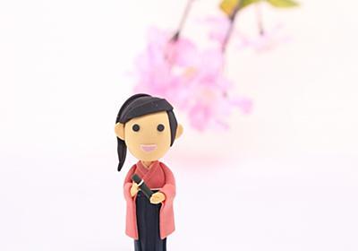 11月12日は「洋服記念日」~はいからさんが通りますよ(*´▽`*)~ - kanahiroの今日は何の日
