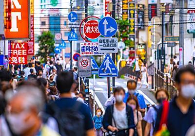 コロナで様変わりする日本社会「5つの予言」、秋以降は他人事ではない   今週もナナメに考えた 鈴木貴博   ダイヤモンド・オンライン