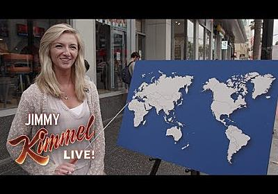 Can You Name a Country? - YouTube