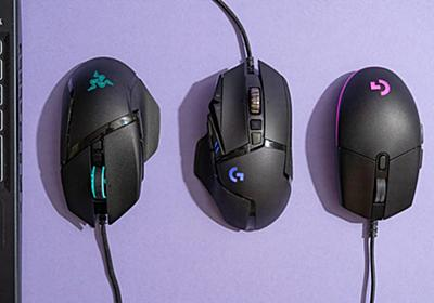 Best Gaming Mouse 2020 | Reviews by Wirecutter