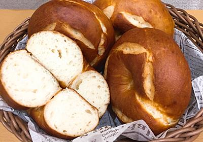 プレッツェルベーグルと警戒するぴい子さん - パンとフクロウ*自家製天然酵母*