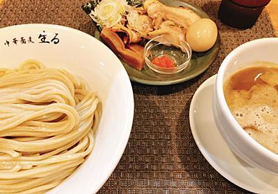 名古屋・今池:東京の名店の味『中華蕎麦 生る』大人気の絶品濃厚つけ麺&塩ラーメンの行列に並ぶ|ナゴヒト