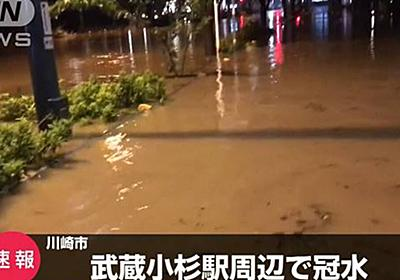"""武蔵小杉、田園調布、稲田堤...台風19号で水害にあった地域を古地図で見てみると、興味深い""""共通点""""があるよって話 - Togetter"""