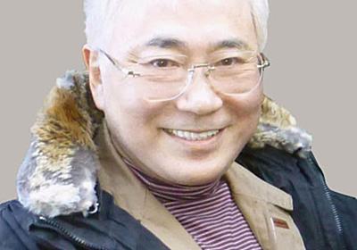 高須院長、昭和天皇独白録届ける 米競売で落札、宮内庁に - 共同通信