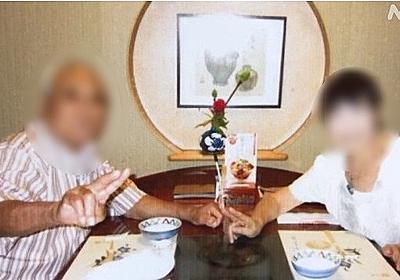 WEB特集 夫も兄もコロナで死んだ「私が殺したんや」自分を責める日々 | 新型コロナウイルス | NHKニュース