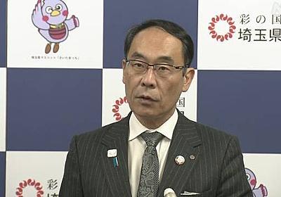 あす以降も不要不急の東京行き避けて 埼玉県知事 | NHKニュース