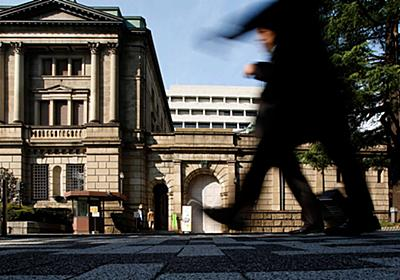 Fiscal Policy Options for Japan | PIIE