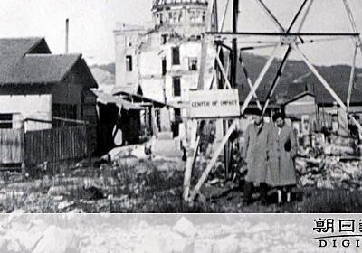 占領軍が記念撮影したヒロシマ 人気観光地だった爆心地:朝日新聞デジタル