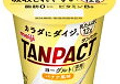 高タンパクのヨーグルト「明治TANPACT」の作り方紹介 - Ippo-san's diary