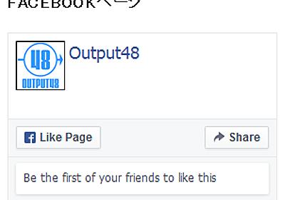JetpackのFacebookページウィジェットの表示を日本語にする Output48