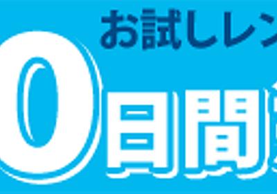 気志團万博2017出演者第1弾のおすすめの曲やチケット購入方法を紹介 - 音楽の情報.com
