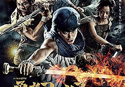Amazonプライム・ビデオの面白いおすすめ日本のドラマ特集。 - 年収300万円のミニマリスト生活+α