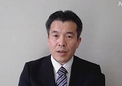 コロナ感染「変異ウイルスの影響もあって減りづらい」専門家   新型コロナウイルス   NHKニュース